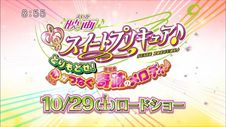 Suite Pretty Cure? The Movie ( Dream Odose ! Kokoro No Tsunaku