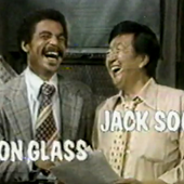 Det. Sgt Nick Yemana – Barney Miller – Played By Jack Soo