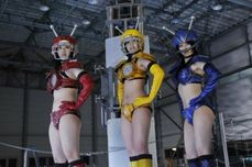 bonkers trailer of the week award goes to Japan's 'The Love Ranger