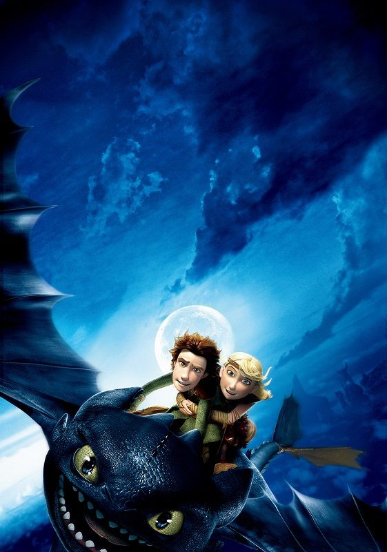 how-to-train-your-dragon-5903a03d83d7c.jpg