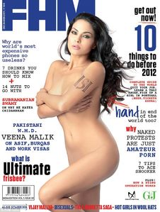 cover which allegedly shows Pakistani actress Veena Malik posing nude
