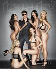 Robin Thicke says wife Paula Patton encouraged Treats! magazine