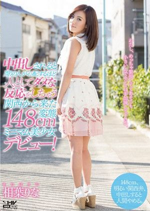 Jav Censored Soav 002 Married Woman Cheating Heart Saki Ninomiya