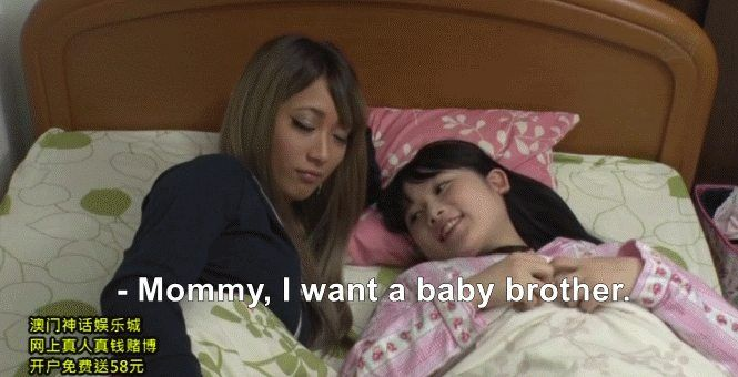 [Japanese Porn] She wanted a baby brother [source?]