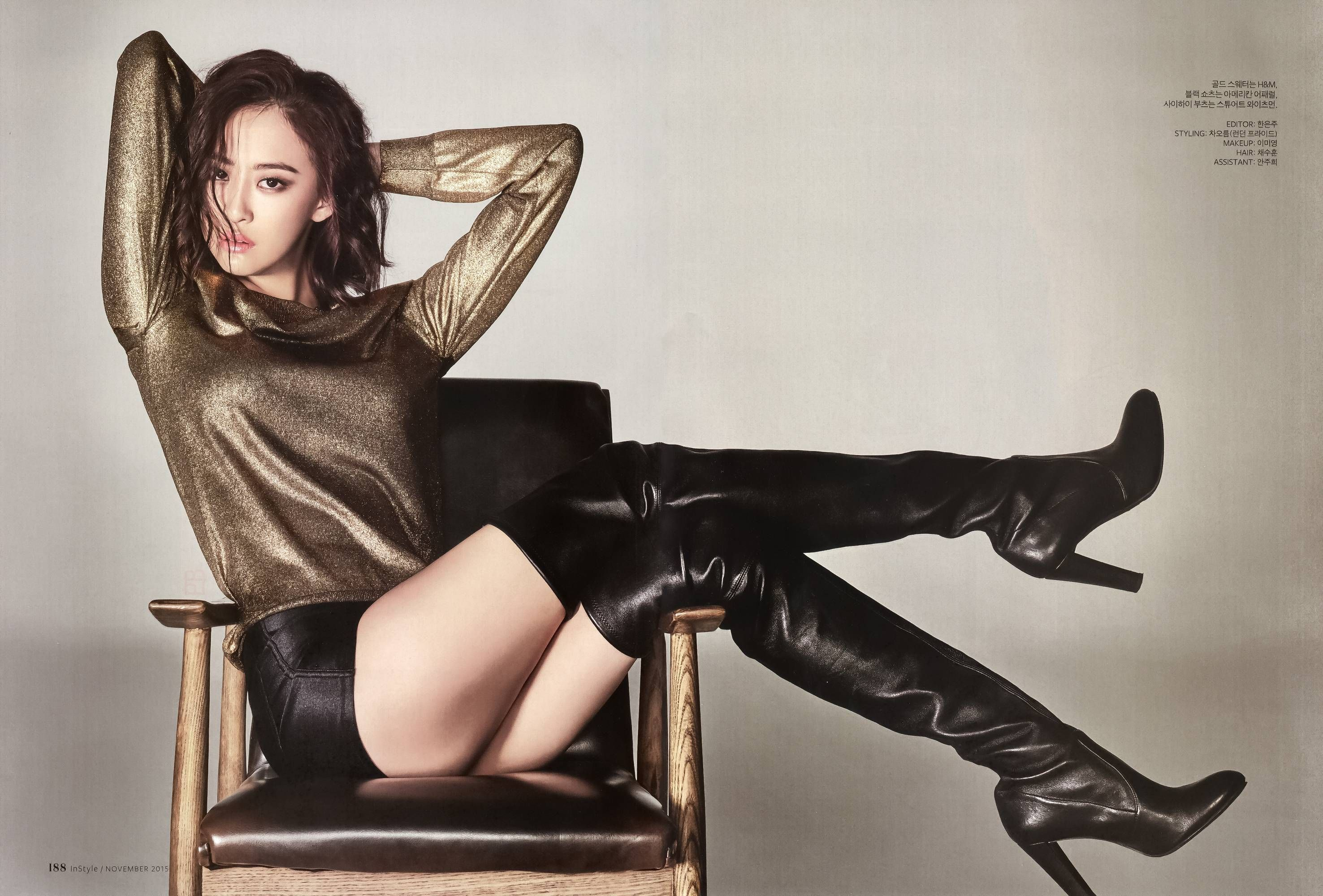 Dasom looking hot af for Instyle Magazine