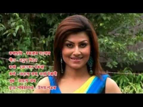 Assames Actres Imee Barua Hajorika