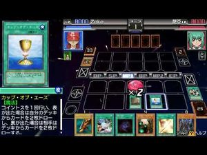 the legal version of exodia's First Turn Kill deck, there is