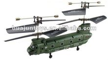 rc transport airplane 332, rc helicopter,air plane model for adult(332