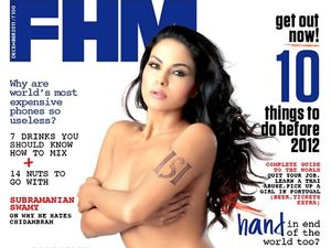 Veena Malik denies nude photo shoot for FHM – The Express Tribune