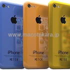 Low Budget iPhone Color Variations Leaked