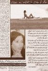 Help & get the High Res Photos ,the Bhutto Family would kill, to hide