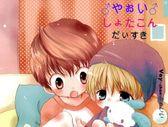 SHOTACON Daisuki Image  SHOTACON Daisuki Graphic Code