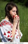 Attractive Ukrainian Women In The Traditional Clothes Stock Photo
