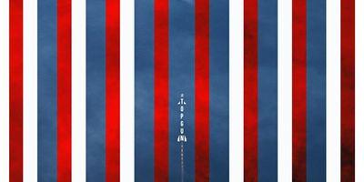 Top Gun: Maverick en streaming