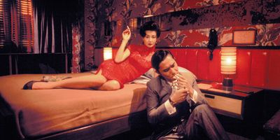 In the Mood for Love en streaming