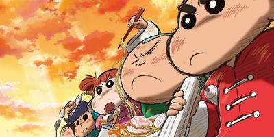 Crayon Shin-chan: Burst Serving! Kung Fu Boys ~Ramen Rebellion STREAMING