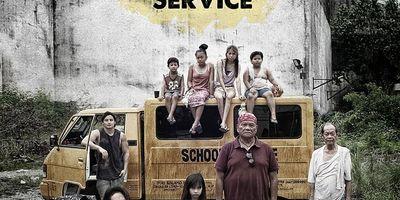 School Service en streaming