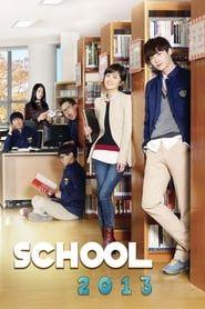학교 2013 streaming vf