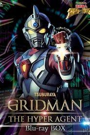 Denkou Choujin Gridman streaming vf
