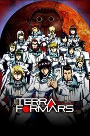 Terra Formars streaming vf