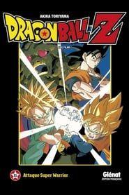 Dragon Ball Z - Attaque Super Warrior streaming vf