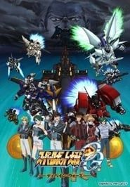 Super Robot Taisen: Original Generation - Divine Wars streaming vf