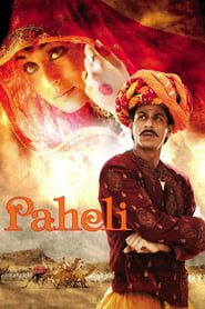 Paheli streaming vf