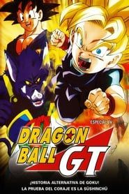 Dragon Ball GT - 100 ans après streaming vf