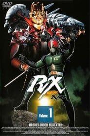 仮面ライダーBLACK RX streaming vf