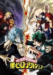 Boku no Hero Academia streaming vf
