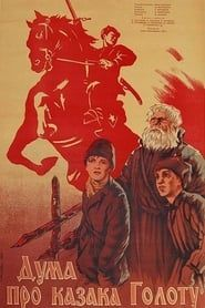 The Ballad of Cossack Golota