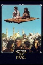 Hodja from Pjort