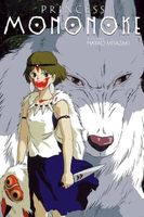 Princess Mononoke Full movie