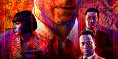The Outsider en streaming