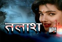 Actress Mamta Kulkarni missing since last 10 years, spot her, appeals