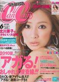 Roadrace Ls Magazine Ls Models Issue 14 Lsm Set 01
