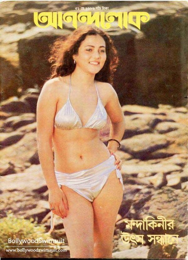 Nudity Of Mandakini