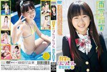 SCDV22011] ???? Kanzaki Miyuu � Fruity Hip