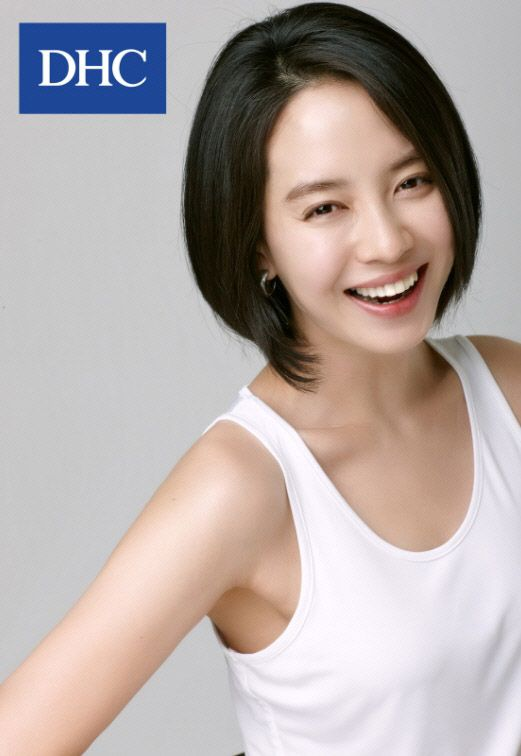 Song Jihyo