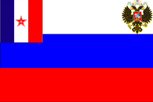 Russian Empire (VeniceItalian Supremacy)  Alternative History
