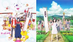 Summer Wars Bluray Disc | AsianBlurayGuide.com