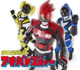 HENSHIN!! Official Tokusatsu Thread  Page 67  NeoGAF