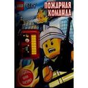 Firefighter figure Pozharnaya komanda figurka: unknown: 9785353050179
