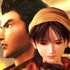 The First Teaser Trailer For 'Shenmue III'