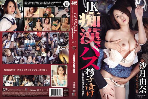 Yuna Satsuki School Girl Gangbanged On Bus