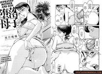 Depraved Mother and Son (Incest Manga) incest manga