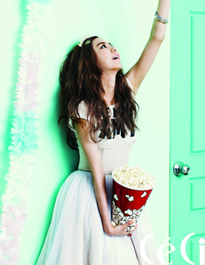 AfterSchool_UEE_ceci_magazine_1