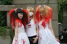 Horror Lolita (Gurololi) [/b]