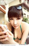 Kitty Shi Zi Jia ??? from Beijing, China  Lenglui #165 | UJUNG