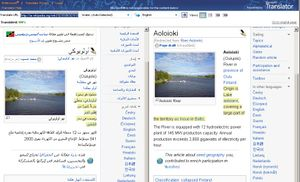 Bing Translate Has a Great UI, and Some Nice NLP, too | LingPipe Blog